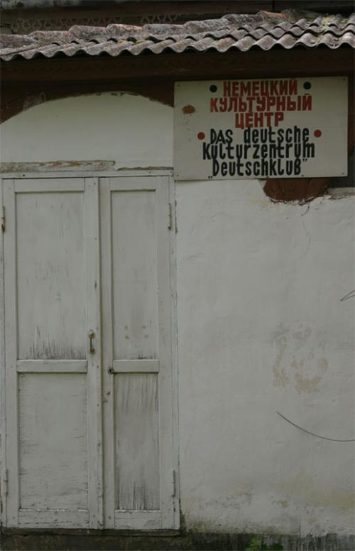 German cultural center :)