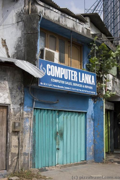 Суворе комп'ютерне ательє :)