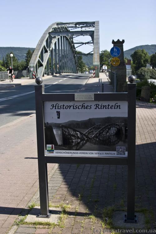 Мост через реку Везер когда-то обвалился.