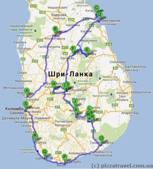 Map of our trip in Sri Lanka