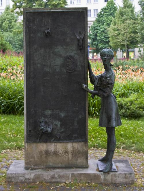 Пам'ятник Ігорю Бєлікову