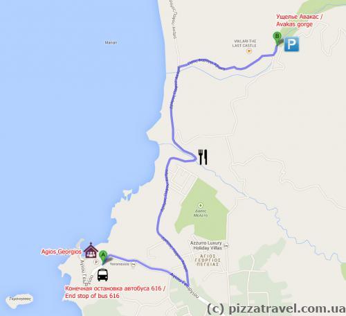 Ущелина Авакас. Карта