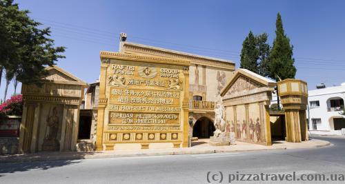 Отель Roman в Пафосе
