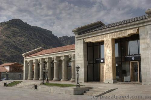 Туристичний інформаційний центр