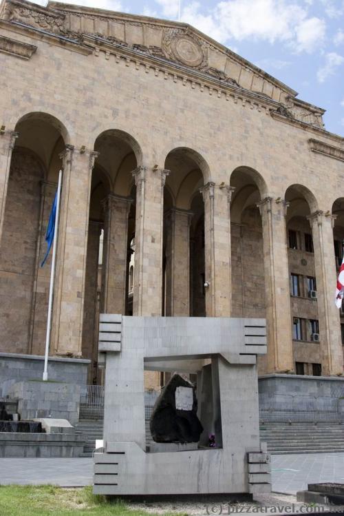 Грузинський парламент