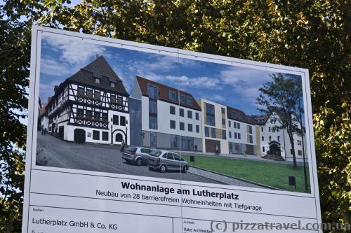 Навіть у Німеччині по сусідству з будинком Мартіна Лютера можуть побудувати таке каліцтво