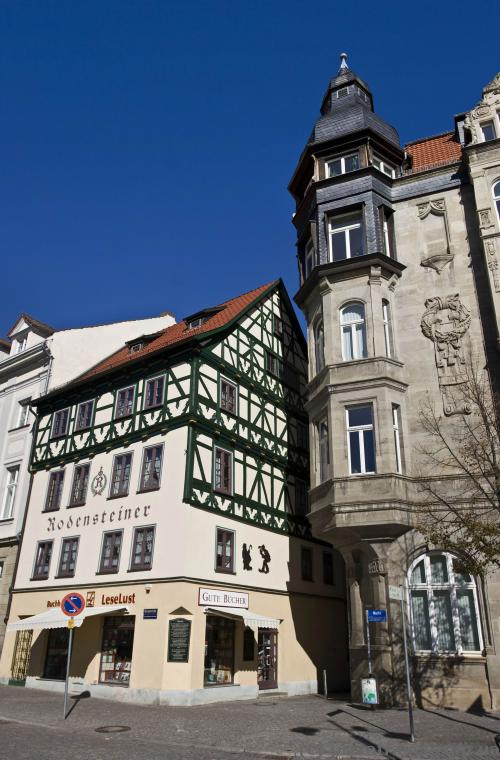 Будинки на Marktplatz