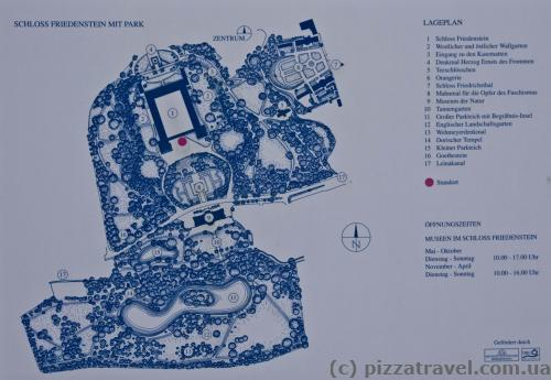 Plan of the castle park in Gotha