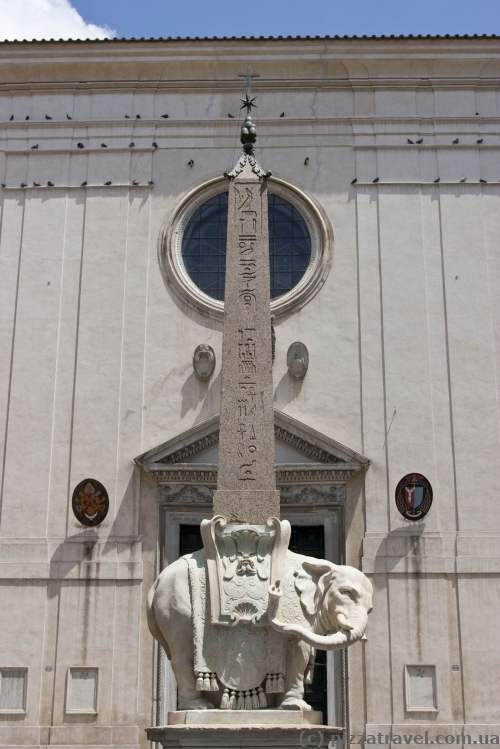 Obelisk near the Basilica of Santa Maria sopra Minerva