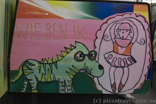 Психоделічні граффіті в метро Амстердама :)