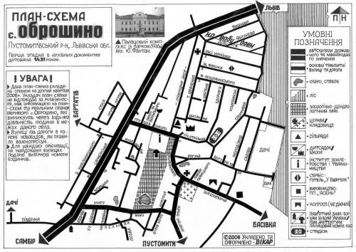 Карта Оброшине (Віктор Громик, http://obroshyno.org.ua)