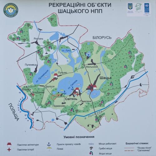 Карта Шацких озер