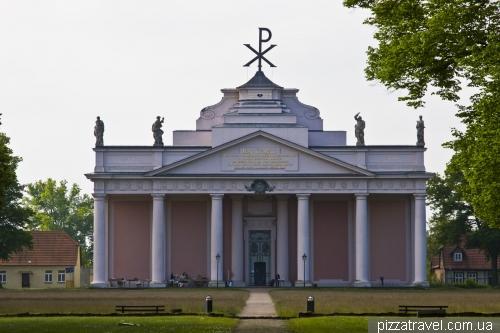 Императорская церковь в Людвигслюсте