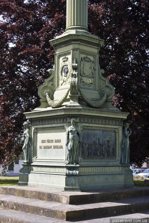 Монумент войны за независимость (1813)
