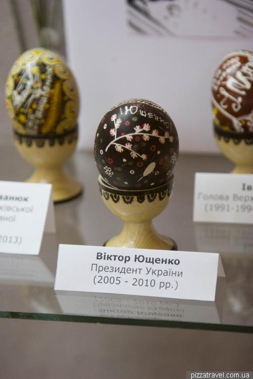 Egg of the President :)