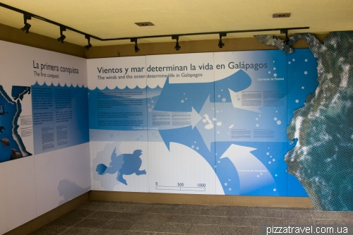 Interpretation center on the San Cristobal island