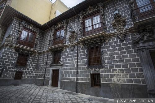 Palacio Madraza, колишній мусульманський університет