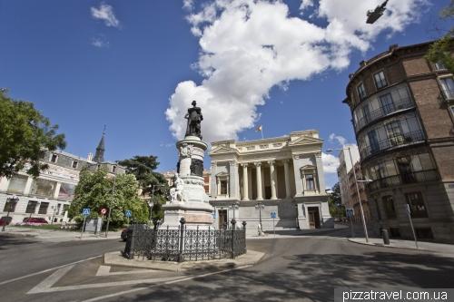 Памятник королеве Марии Кристине