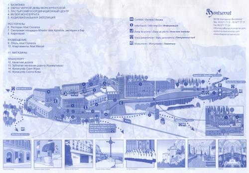 Карта монастиря Монсеррат