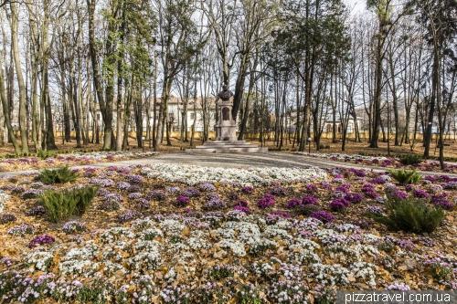 Central Park of Taras Shevchenko