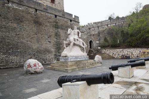 Велика китайська стіна (Jinshanling)