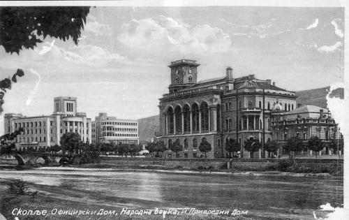 Старый Скопье