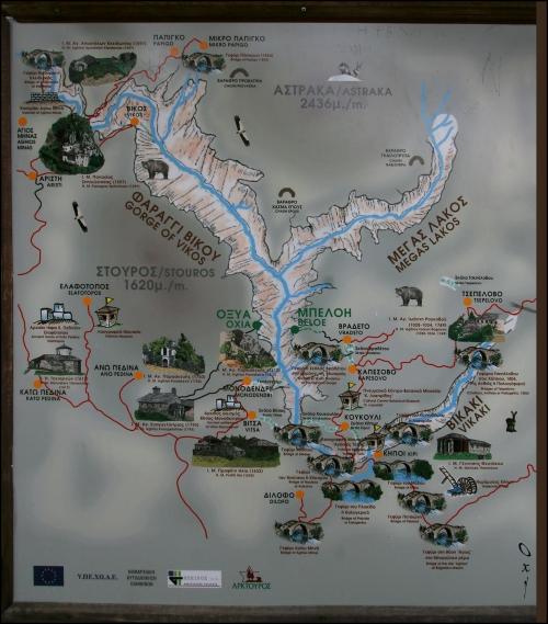 Карта ущелини Вікос та мостів
