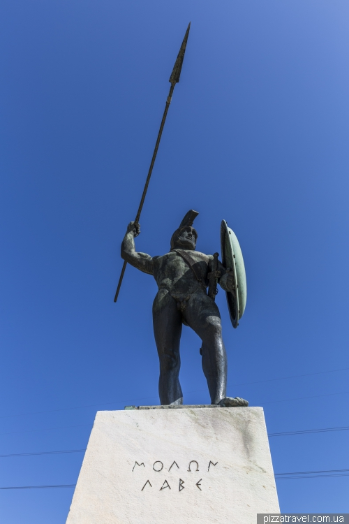Memorial to Tsar Leonid and 300 Spartans