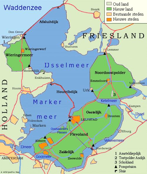 Новые территории Нидерландов