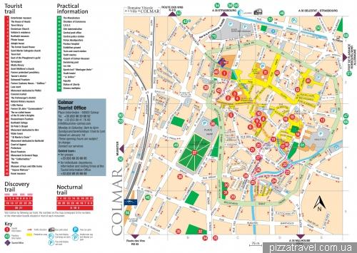 Карта туристического центра Кольмара