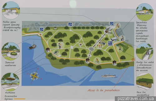 Парк Наталка на Оболонской набережной