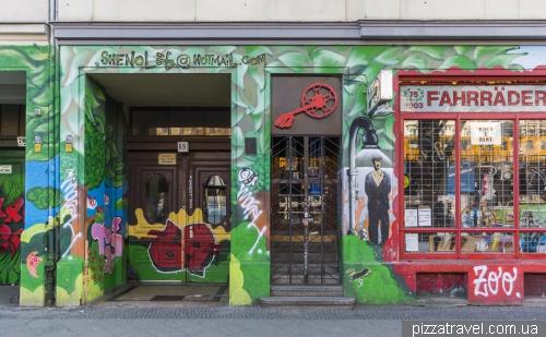 Стріт-арт в Берліні