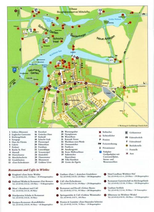 Карта парка в Вёрлитце