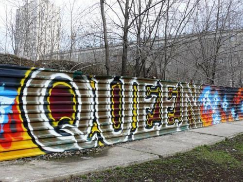 Граффити в честь концерта