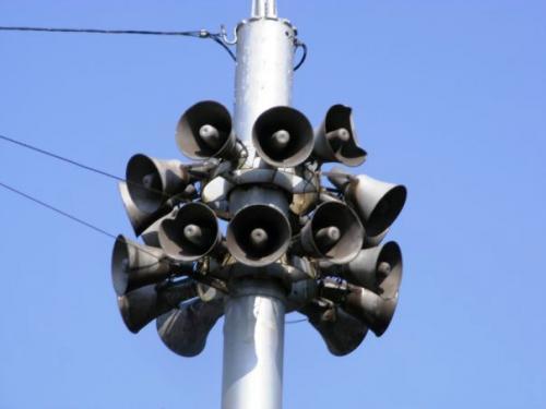 Суперсовременная аудиосистема