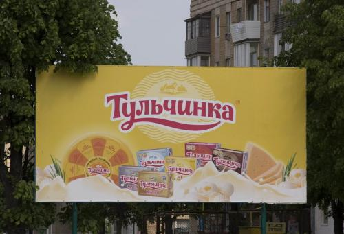 Local product, Tulchynka butter