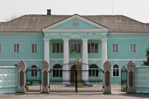 Малий палац Потоцького