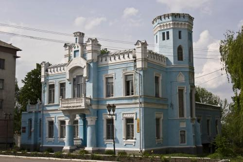 Civil registry office