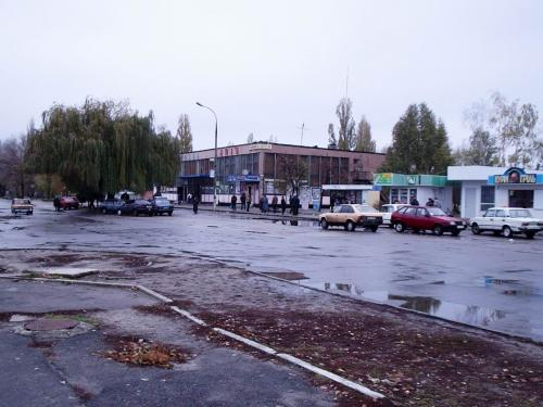 Bus station 5 years ago