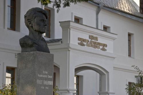 Monument to Oleg Koshevoy, a hero of the Soviet Union