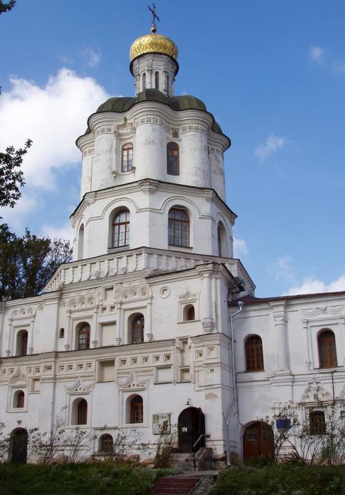 Chernihiv Collegium (1702)
