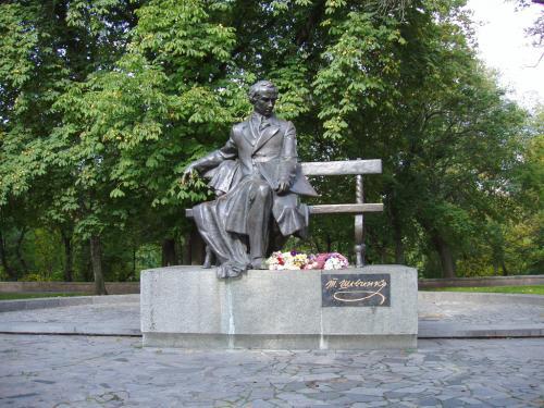 Monument to Taras Shevchenko