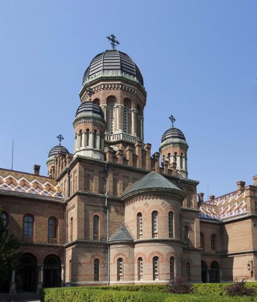 Church of Three Saints and seminary building