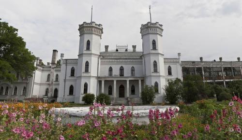 Sharivka Palace