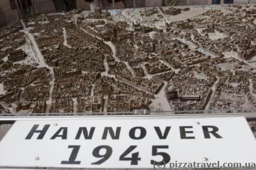 В 1945 году Ганновер был полностью разрушен.