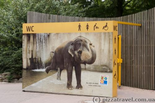 Adventure Zoo in Hannover