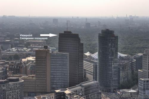 Смотровая площадка на башне Колхофф в Берлине
