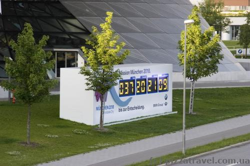 In 2011, Munich was still hoping to get the Winter Olympics-2018.