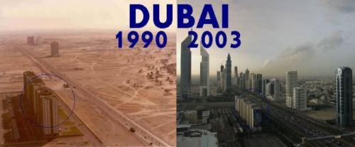 Дубай 1990 - 2003