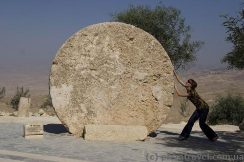 The rock which was used to close the monastery gates at Mount Nebo